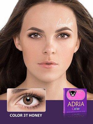 Перекрывающие цветные линзы Adria Color 3 tone (2 линзы)