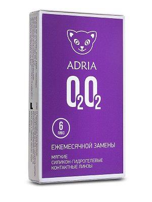 1-мес контактные линзы Adria O2O2 (6 линз)