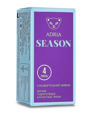 Квартальные контактные линзы Adria Season (4 линзы)