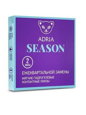 Квартальные контактные линзы Adria Season (2 линзы)