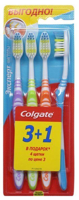 З.щетка COLGATE Эксперт чистоты 3+1средняя