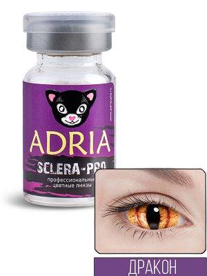 Цветные линзы на всю склеру Adria Sclera Pro Dragon (1 линза)