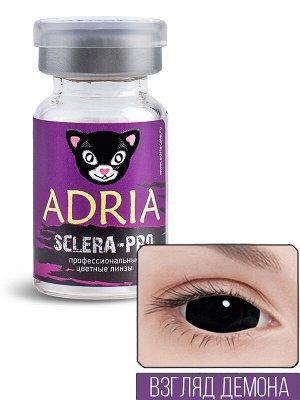 Цветные линзы на всю склеру Adria Sclera Pro (1 линза)