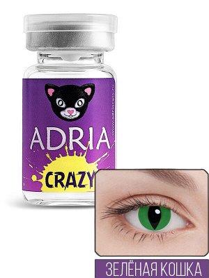 Карнавальные линзы Adria Crazy (1 линза) часть1