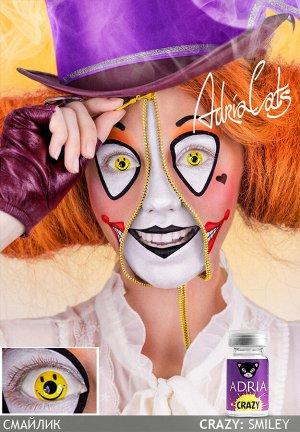 Карнавальные линзы Adria Crazy (1 линза) часть 2