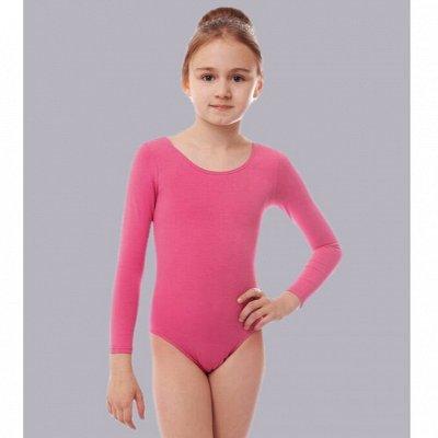 MD — Детская одежда для спорта и гимнастики. Новинки! — Для детей