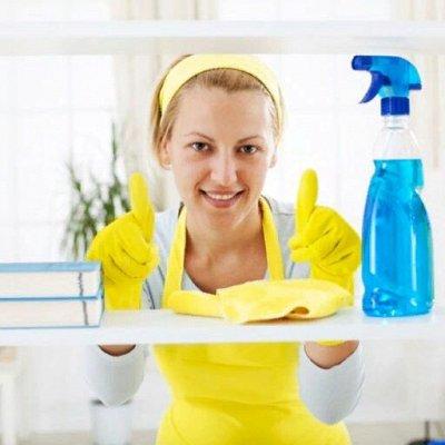 Office Clean. Бюджетная бытовая химия. Много новинок;) — Моющие и чистящие средства — Бытовая химия