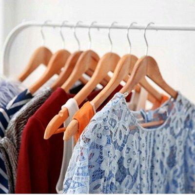 Office Clean. Бюджетная бытовая химия для дома и офиса — Вешалки для одежды — Хозяйственные товары