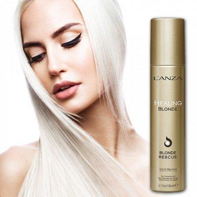 ⚡*L'an*za - Исцеляющий уход для волос! Акция!⚡   — HEALING BLONDE - натуральным и окрашенным блондам — Для волос