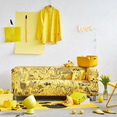 ✔IKEA в наличии! Заходите. Пополнение склада 22.05 🚀 — Цвет настроения Желтый! — Интерьер и декор