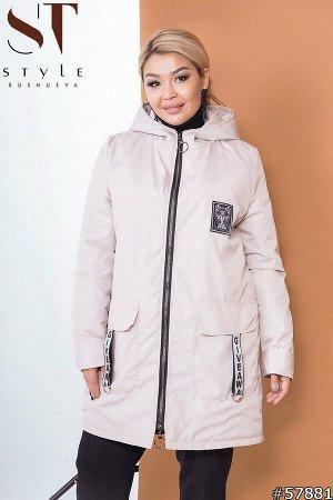 Куртка 57881