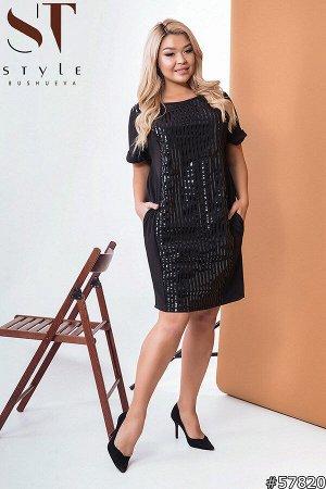 Платье 57820