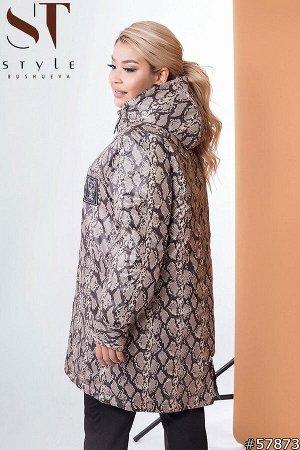 Куртка 57873