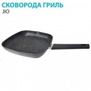 Индукционная сковорода - гриль Jio 26 см