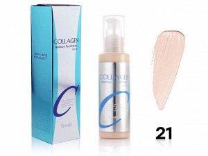 Enough Collagen Moisture Foundation Увлажняющий легкий тональный крем с коллагеном №21(натульный беж