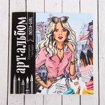 Раскраска антистресс, альбом Insta-girl, 20 стр.