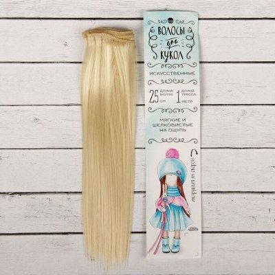 Мегамаркет товаров для творчества, рукоделия и хобби — Комплектующие для создания кукол