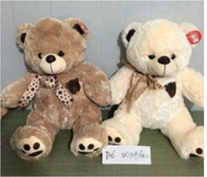 Мягкая игрушка Медведь с бантом 45 см.