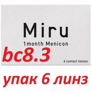 Силикон-гидрогелевые контактные линзы Miru 1 month (6 линз) 8.3