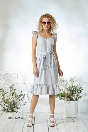 Сарафан NiV NiV fashion Артикул: 1609
