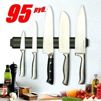 TV-Хиты! 📺 🥞 Все нужное на кухню и в дом!🍩🍕 — Ножи кухонные — Консервные ножи и штопоры