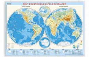 Карта настенная на рейках. Мир. Физическая карта полушарий. М1:37 млн. 101х69 см. ЛАМ ГЕОДОМ