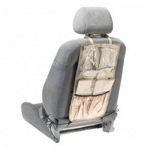 Накидка-органайзер TORSO, для планшета, 31 х 57 см, оксфорд, бежевый