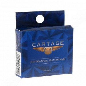 Держатель телефона Cartage, магнитный на клейкой основе, серебро