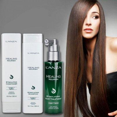 ⚡*L'an*za - Исцеляющий уход для волос! Акция!⚡   — HEALING NOURISH - от выпадения волос и стимуляция роста — Для волос