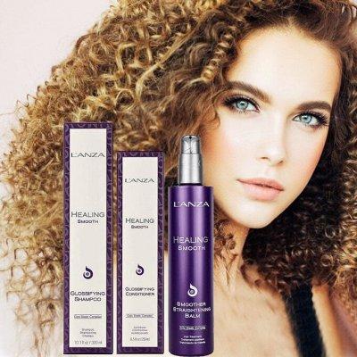 ⚡*L'an*za - Исцеляющий уход для волос! Акция!⚡   — HEALING SMOOTH - исцеление и гладкость вьющимся волосам — Для волос