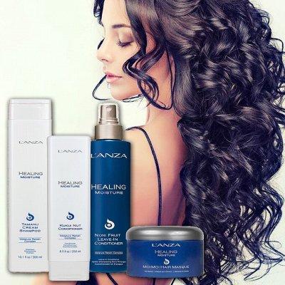 ⚡*L'an*za - Исцеляющий уход для волос! Акция!⚡   — HEALING MOISTURE - глубокий уход для увлажнения волос — Для волос