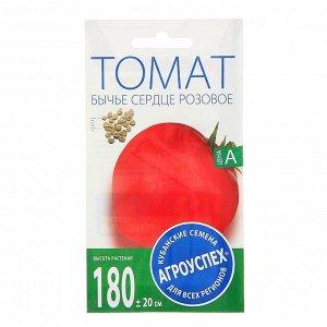 """Семена Томат """"Бычье сердце розовое"""", позднеспелый, высокорослый, 0,1 гр"""