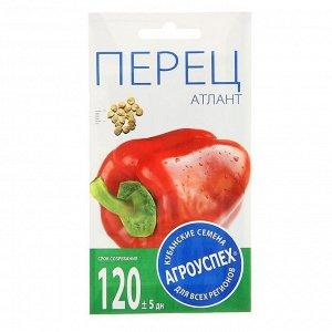 """Семена Перец """"Атлант"""", среднеспелый, крупный, 0,3 гр"""