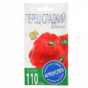 "Семена Перец сладкий ""Викинг"", среднеспелый, 0,3 гр"