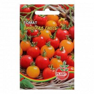 """Семена Томат """"Виноград"""", смесь , 0,1 г"""