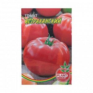 "Семена Томат ""Астраханский"", 25 шт"