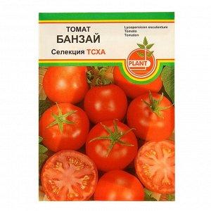 """Семена Томат """"Банзай"""", раннеспелый, 25 шт"""