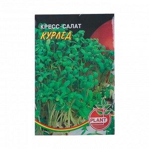 """Семена Салат Кресс """"Курлед"""", 0,25 г"""