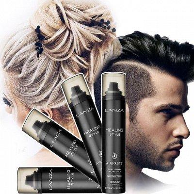 ⚡*L'an*za - Исцеляющий уход для волос! Акция!⚡   — HEALING STYLE- средства для стайлинга. — Для волос