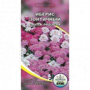 Семена цветов Иберис зонтичный смесь окрасок, О, 0,2 г