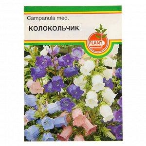 Семена цветов Колокольчик 0,03г.