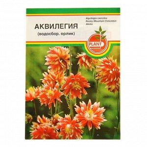 Семена цветов Аквилегия 0,02 гр