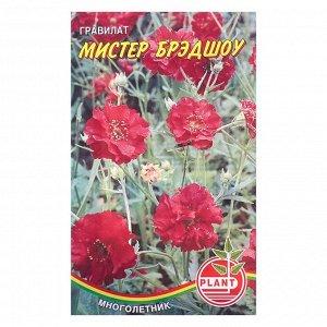 "Семена цветов Гравилат ""Мистер Бретшоу"", Мн, 0,03 г"