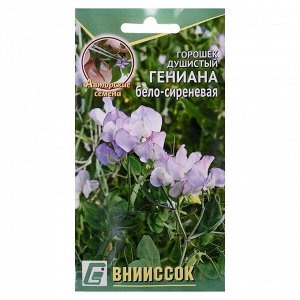 """Семена цветов Горошек душистый """"Гениана"""", 10 шт"""