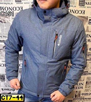 Куртка мужская Наполнитель холлофайбер маломерит на размер 54р=ОГ112см