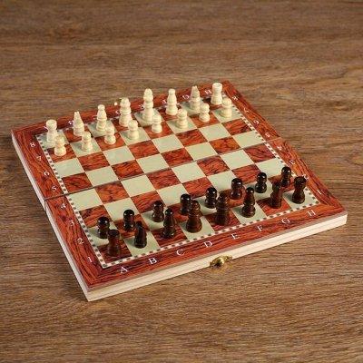 Настольные игры для детей и всей семьи. — шахматы, шашки, нарды — Настольные игры