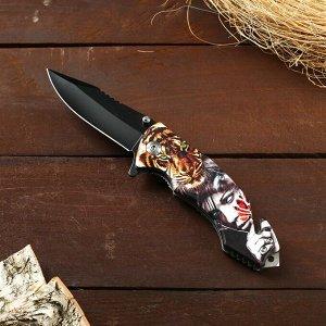 Нож перочинный лезвие с зазубринами 8,5см, рукоять микс, 20см