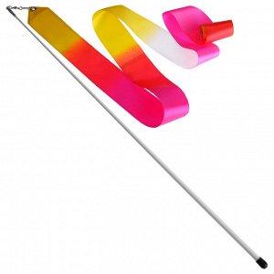 Лента гимнастическая с палочкой 56 см, 4 м, цвет белый/жёлтый/розовый