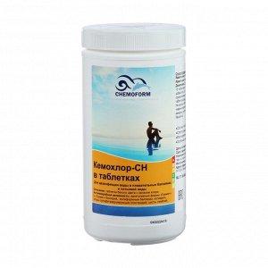 Средство для ударного хлорирования воды Кемохлор СН в  таблетках 1 кг