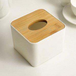 Салфетница «Мягкость», 11?8,5 см, бамбук